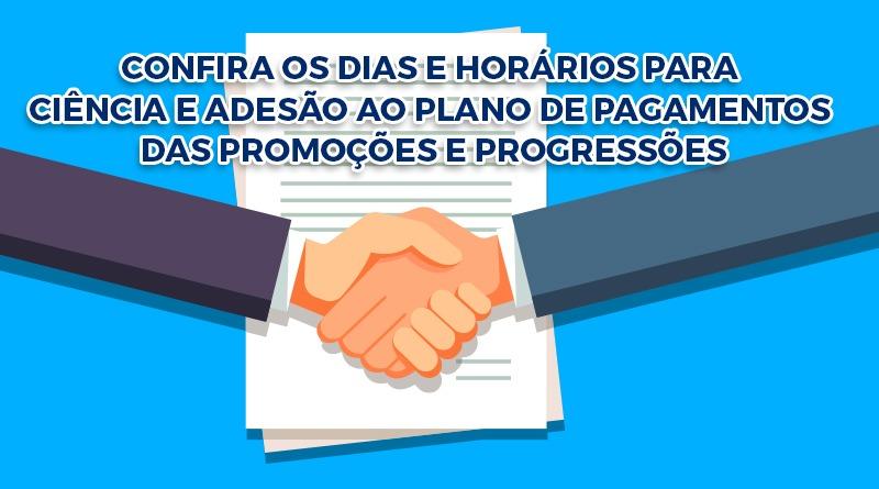 Prefeitura começa atender mais servidores para adesão ao pagamento de progressões e promoções